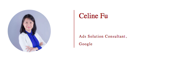 Celine Fu is an ads solution consultant at Google, she has been in Google for over 6 years and worked in two other locations (Shanghai and Sydney) before moving to New York.  In her Google career, she worked on various ads products such as YouTube, Adwords, 3rd party ad tech certification and now Ads data hub, provided product and performance consulting to drive large customers' (advertisers and agencies) business grow.