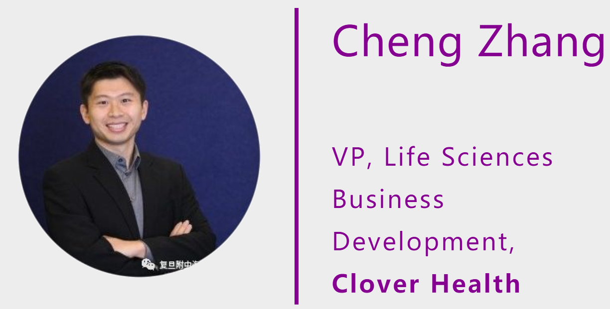 Cheng Zhang heads up the Life Sciences group at Clover Health, focused on research for diseases of aging. Prior to joining Clover, Cheng was the Director of Strategy & Innovation for Pfizer's Greater China Region, responsible for strategy, strategic partnerships, and innovative initiatives. Cheng began his career as a management consultant at Oliver Wyman with a focus on Health & Life Sciences, and has also worked at the Clinton Foundation and UBS investment banking.