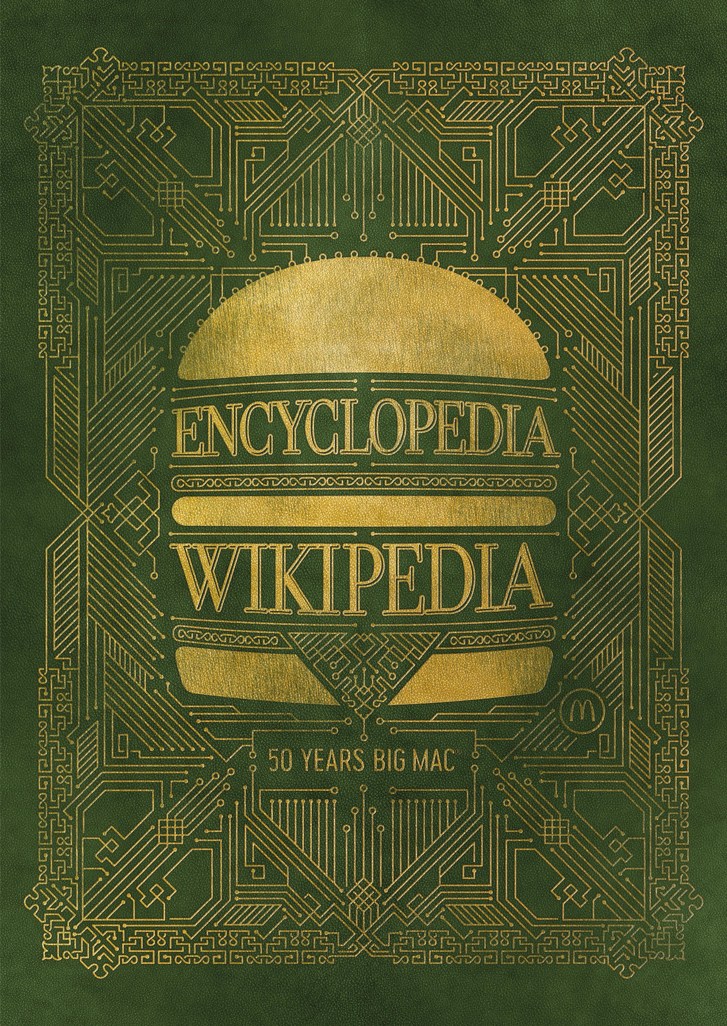 44_Encyclopedia:Wikipedia.jpg