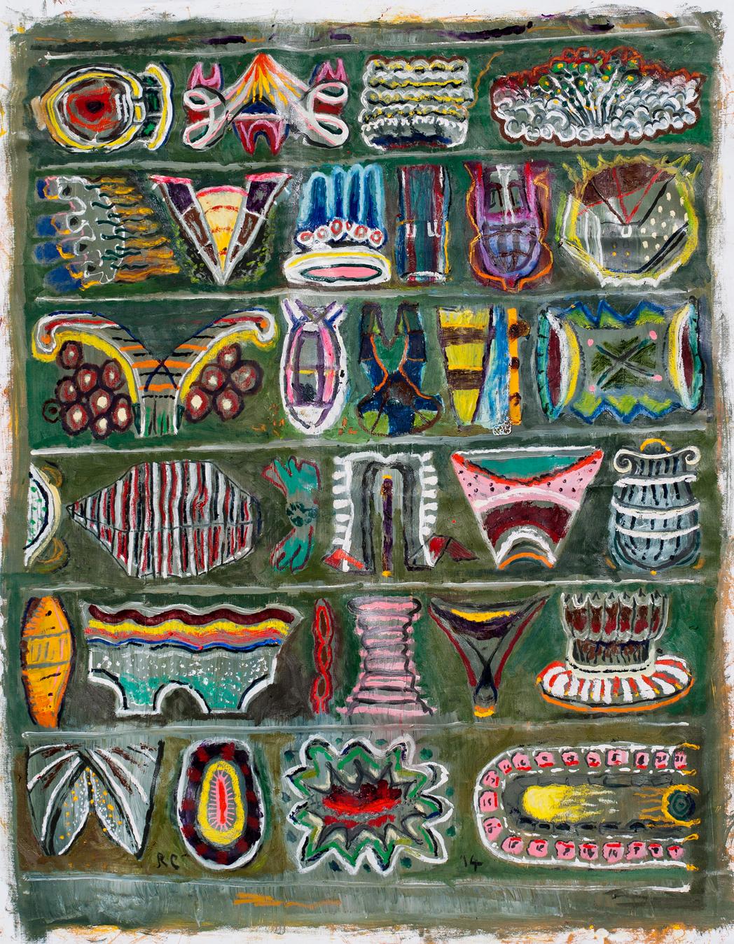 ART OBJECTS (2014)
