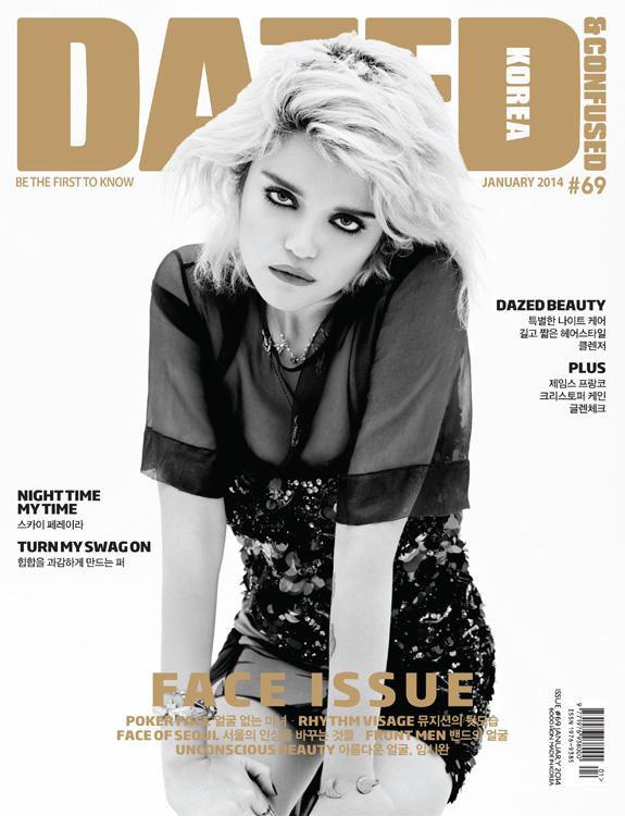 Dazed & Confused Korea | Jan 2014