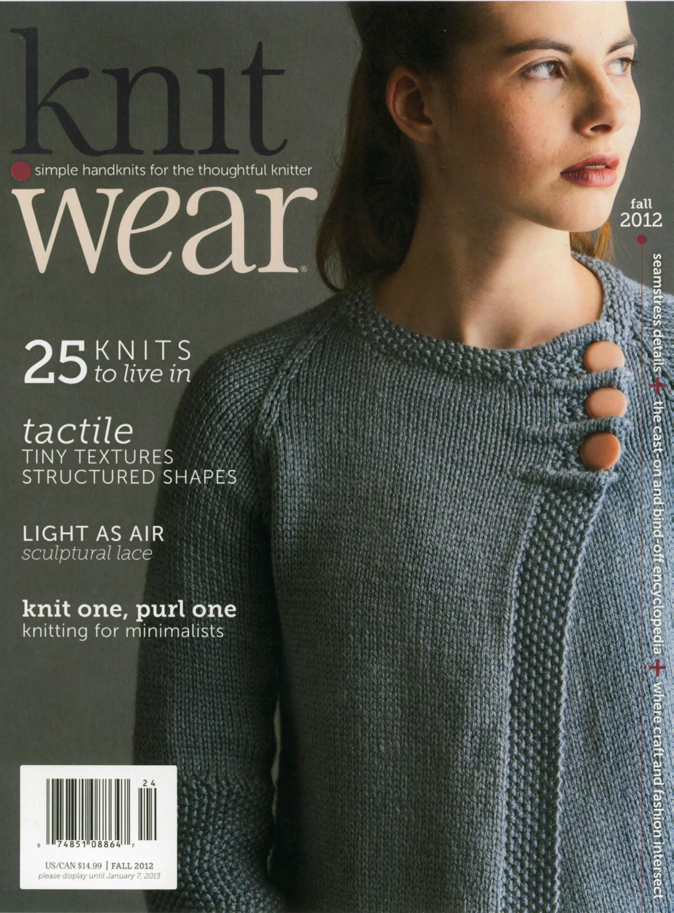 JuliaRamsey_Knitwear_fall2012_s-1.jpg