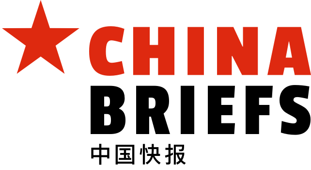 ChinaBriefs.png