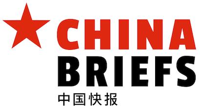 ChinaBriefs Logo