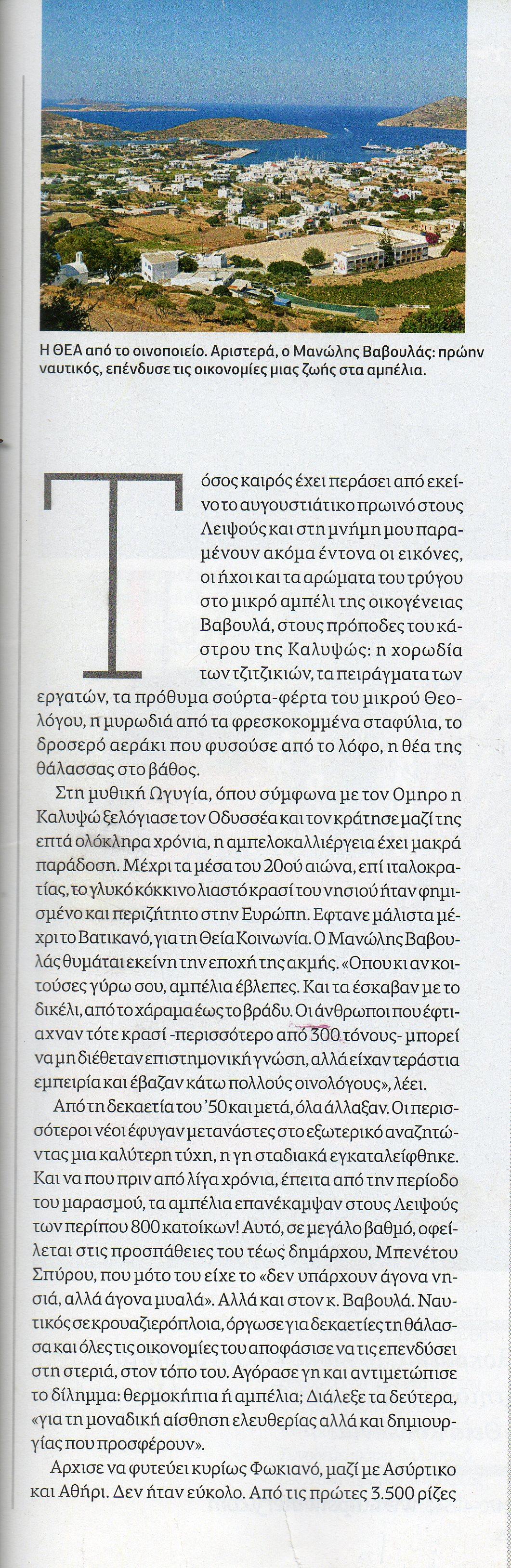 mag2009.jpg