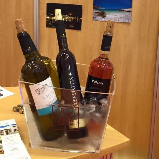 oinorama wine.jpg