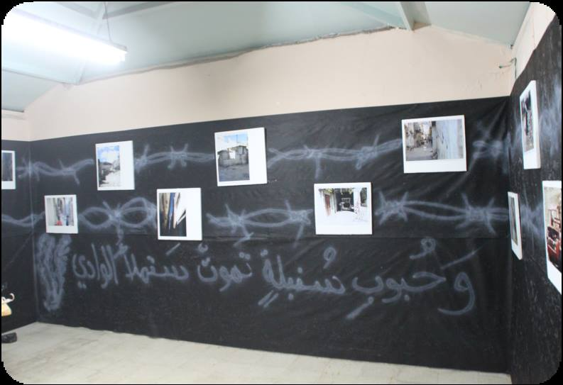 """My Home My Camp"". Photo exhibition about life in Balata Refugee Camp. Produced by Windows Open Space group in Nablus. Seeing the camp through the camera lens changed the way they perceived their life before."