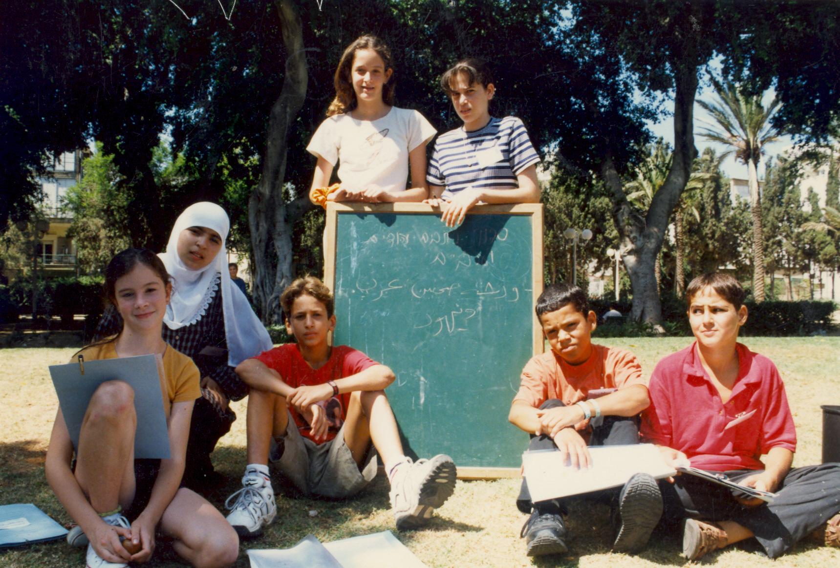 Windows first 4-days journalism seminar. Tel Aviv-Jaffa, summer 1997, with youth from Gaza, Tel Aviv-Jaffa, Kalanswa and more.