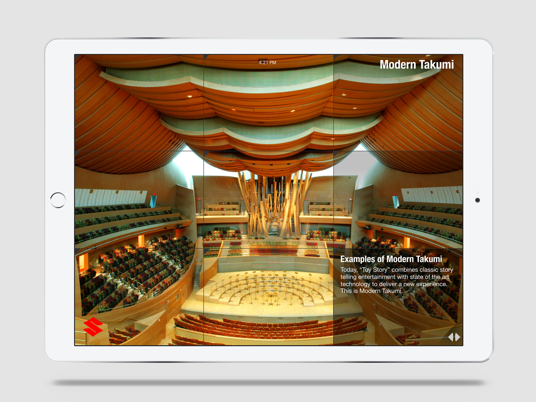 Suzuki_iPad-Pro-Straight01_Disney-a.jpg