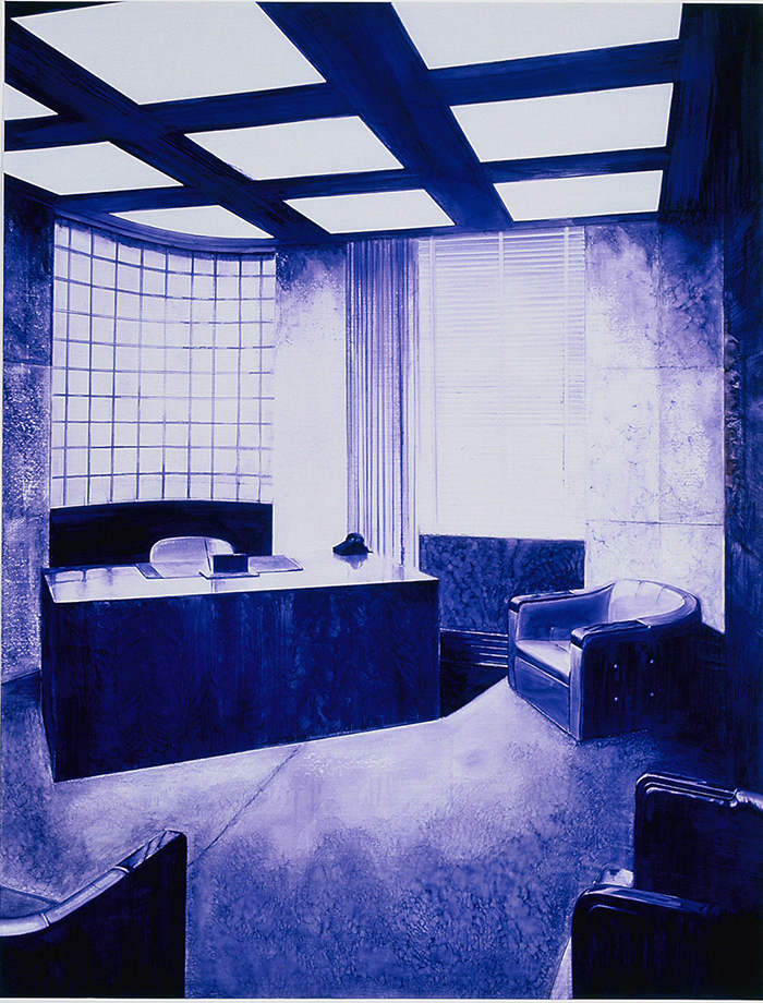 (original)-Meyercord-blue.jpg