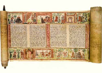 From The Book of Esther to Shai Masot, LFI and Beyond...
