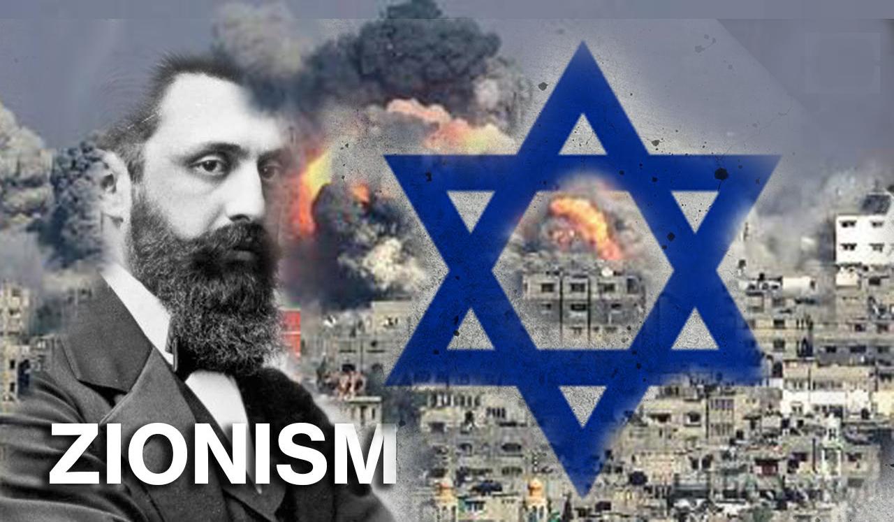 Zionism.jpg