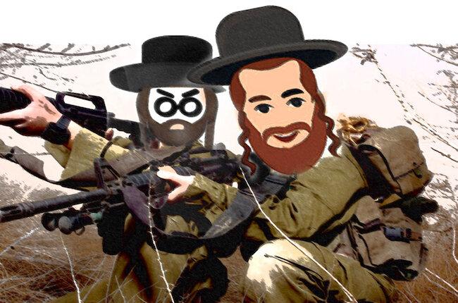 Israel vs Jews.jpg