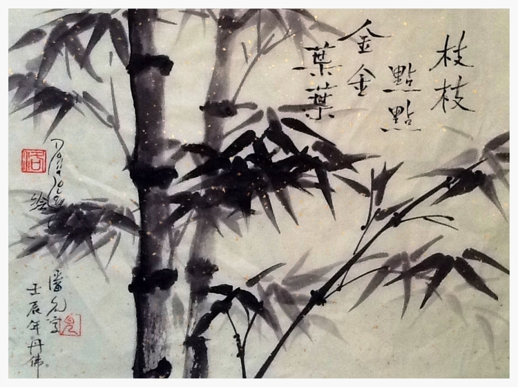 Branches and Spots; Gold and Leaves - © Donna Lovely, Calligraphy, Yunn Pann