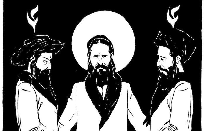 "Detail from ""The Third Hasidism"" by Netanel Miles-Yépez"