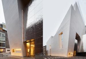 seoul building.jpg