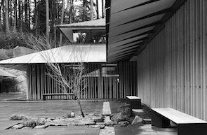 Japanese Gardens Tour.jpg