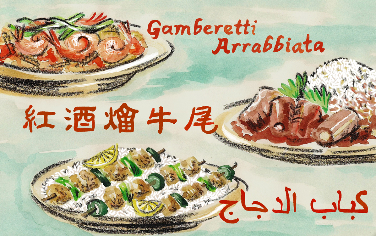 How to Order Ethnic Cuisine