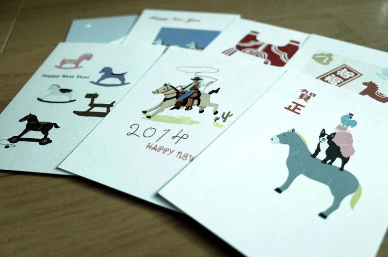 伊東屋さんで発売されているオリジナルの年賀状を何枚かかきました。今年もあとわずか。ほんとあっという間ですね。  creative@SARAVAH design