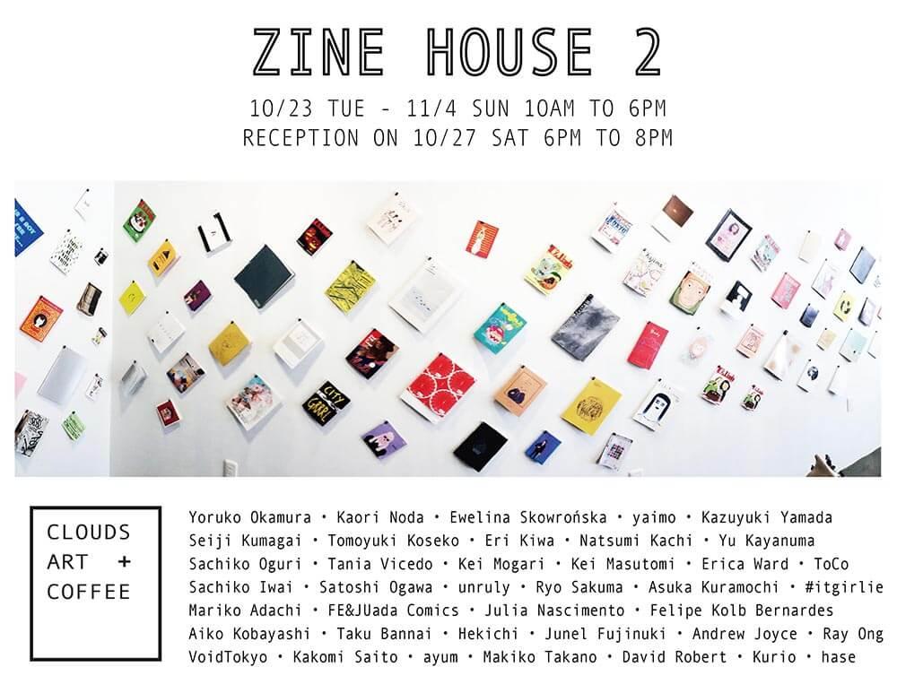 ZINEHOUSE2 (1).jpg