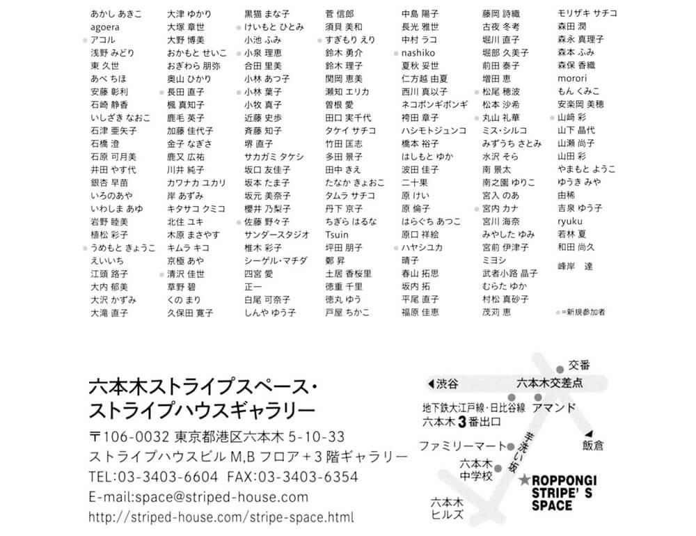 mjten1 (1).jpg
