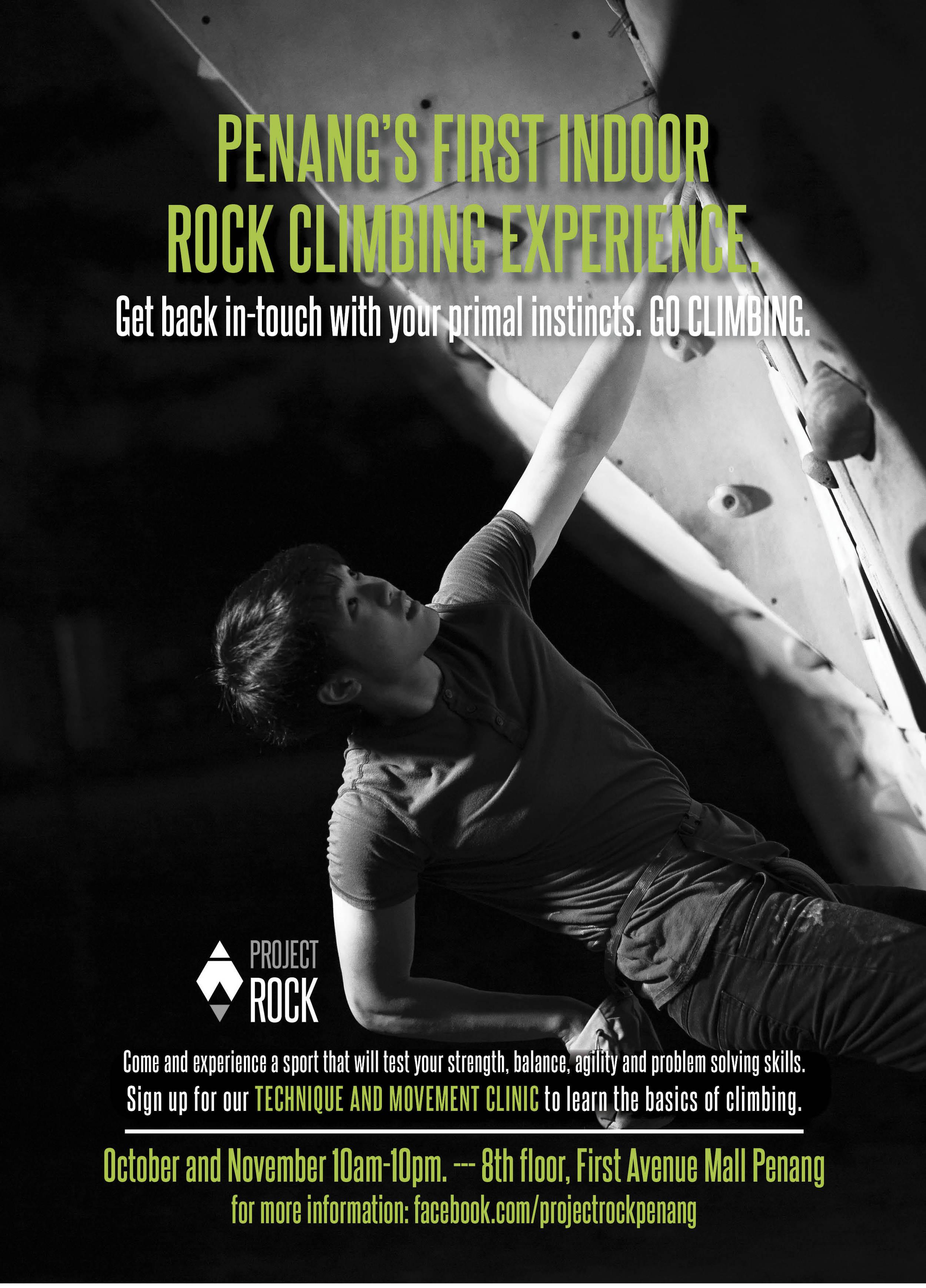 2015-09 Project-Rock A4 Flier 1g_4_final.jpg