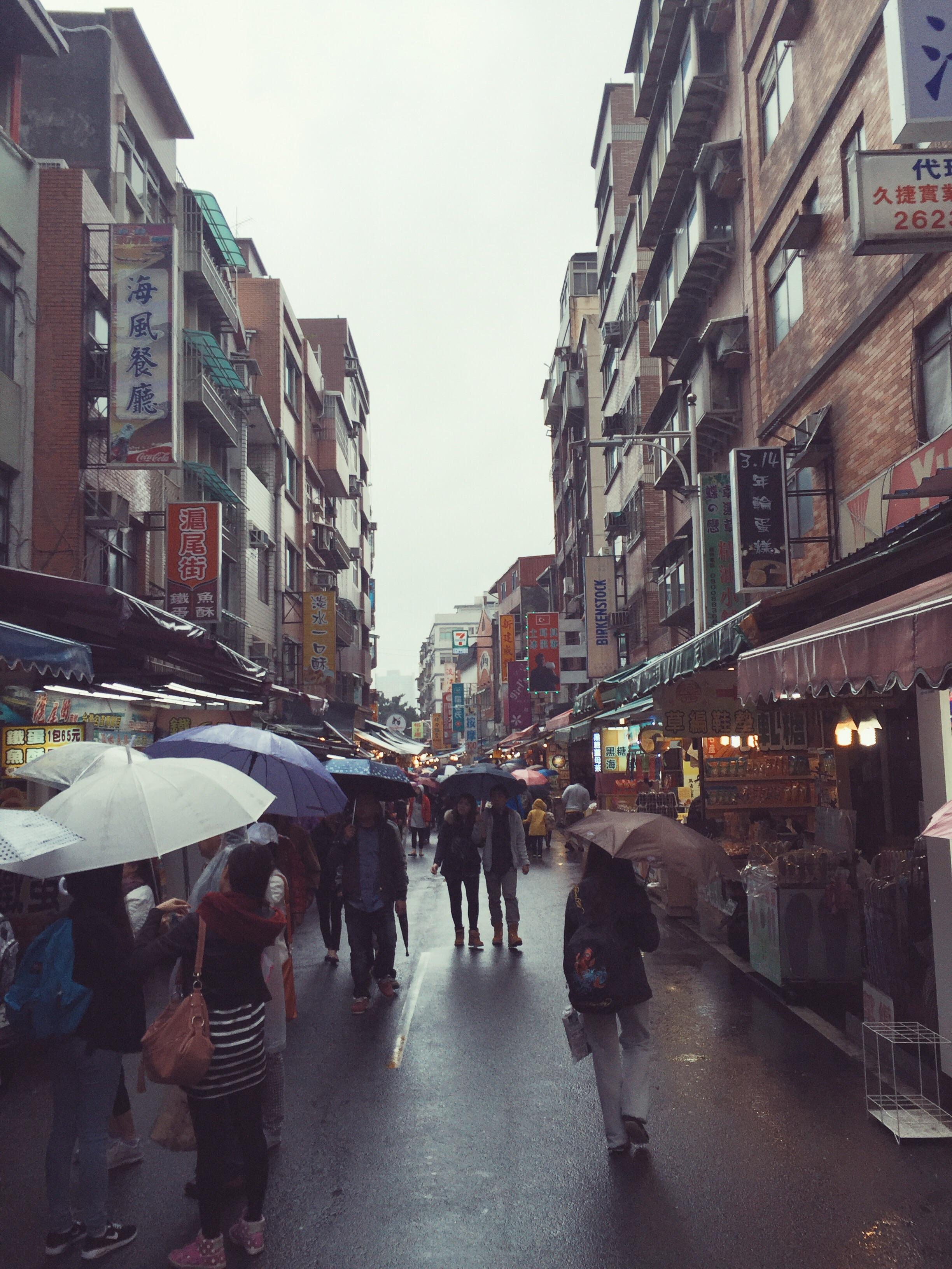 Taipei was mostly gloomy and raining.