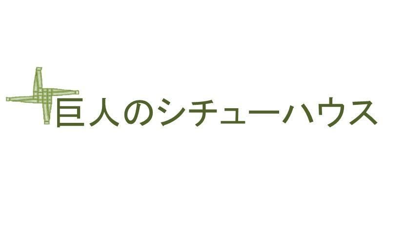 Logo Idea No. 3 of 16