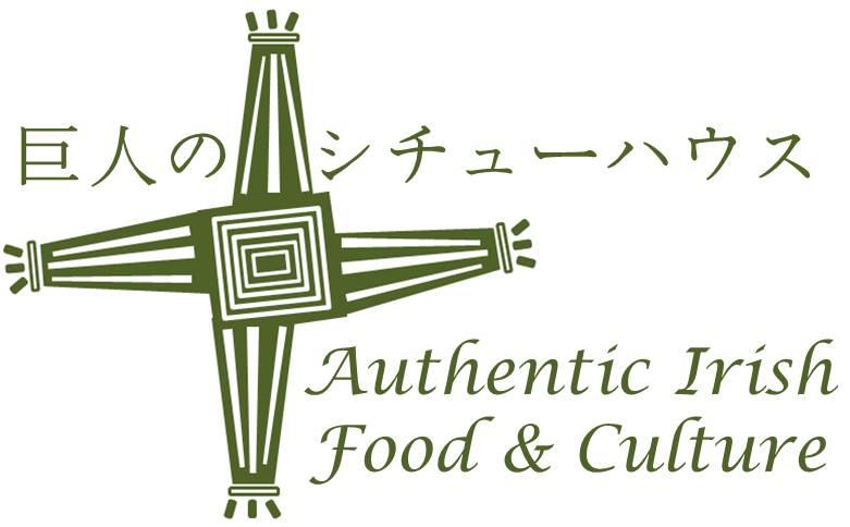 Final Logo Design No. 16 of 16