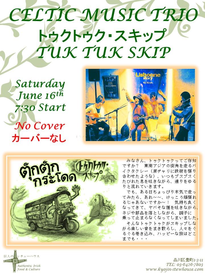 Tuk Tuk Skip_June_Live.jpg