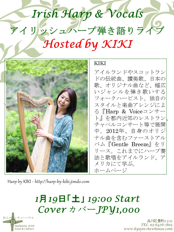 KIKI LIVE_Jan_19.jpg