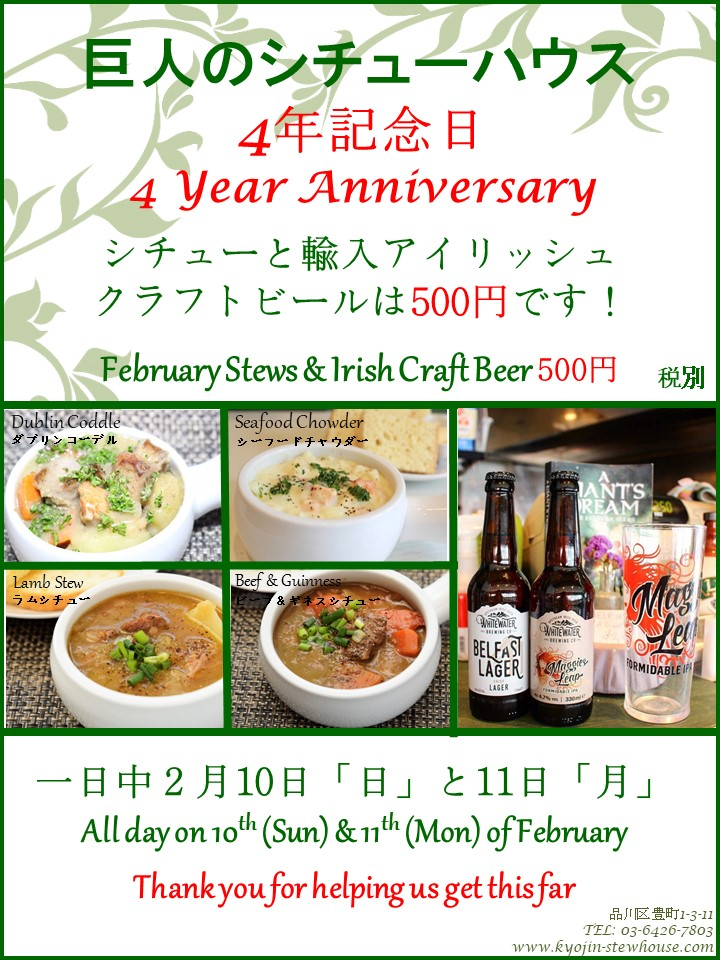 4 yr anniversary discount.jpg
