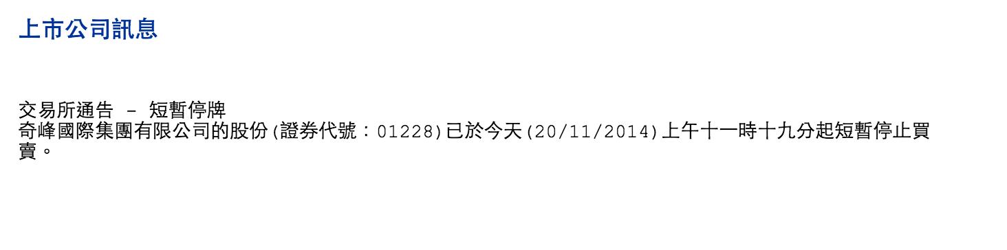 Screen Shot 2015-12-03 at 10.59.53 PM.png