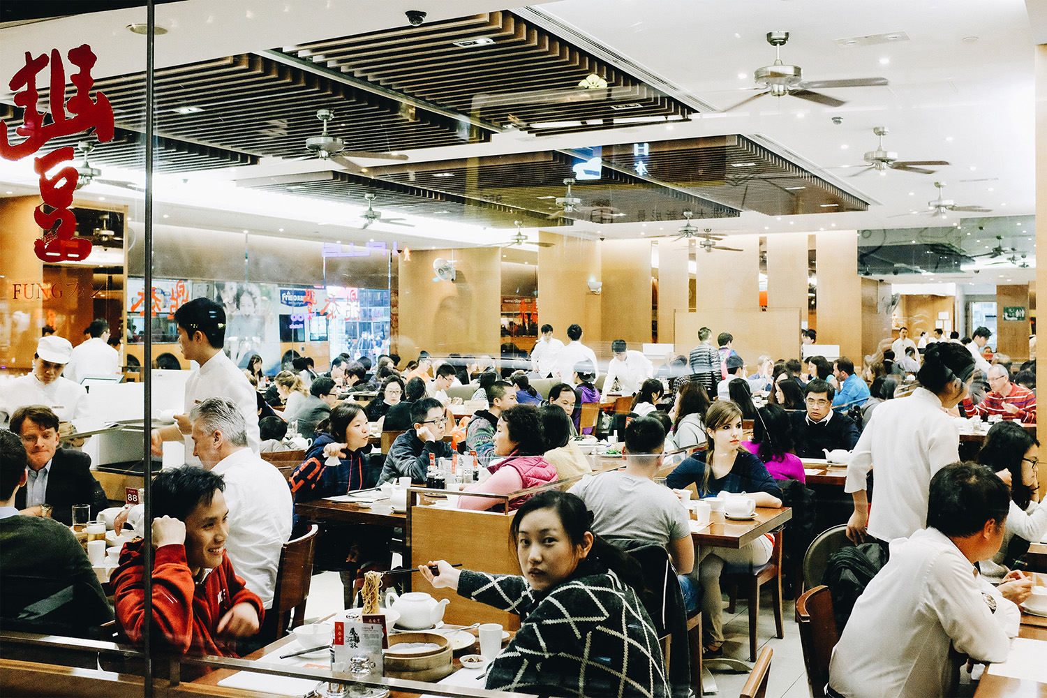 dintaifung5