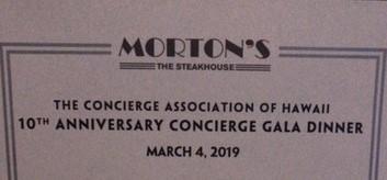 Morton's.jpg