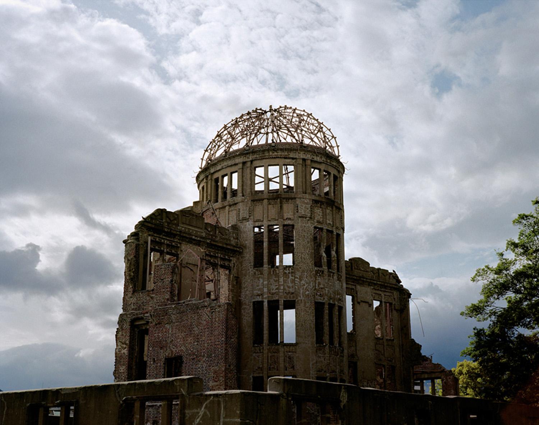 A-Bomb Dome, Hiroshima, Japan: a UNESCO World Heritage Site