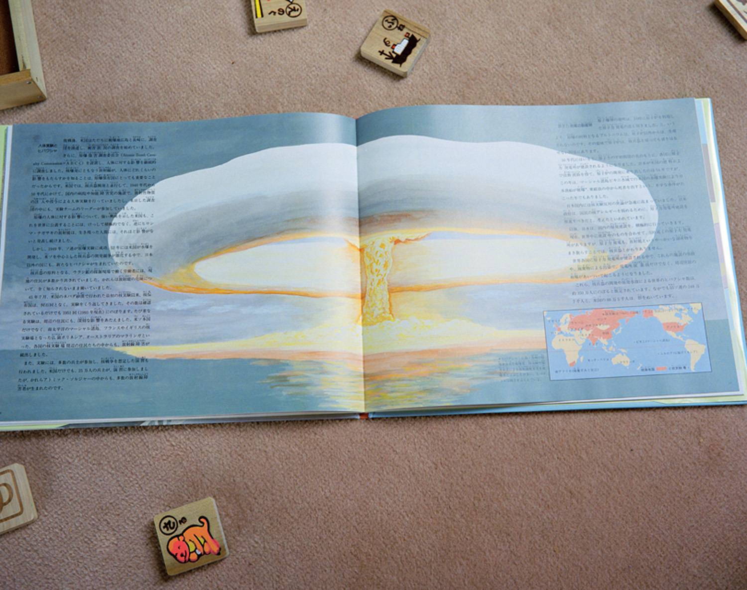 Double pages from Japanese children's picture book explaining the atomic bomb