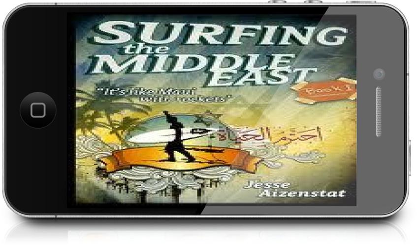 WTYM-Surfing-phone.jpg