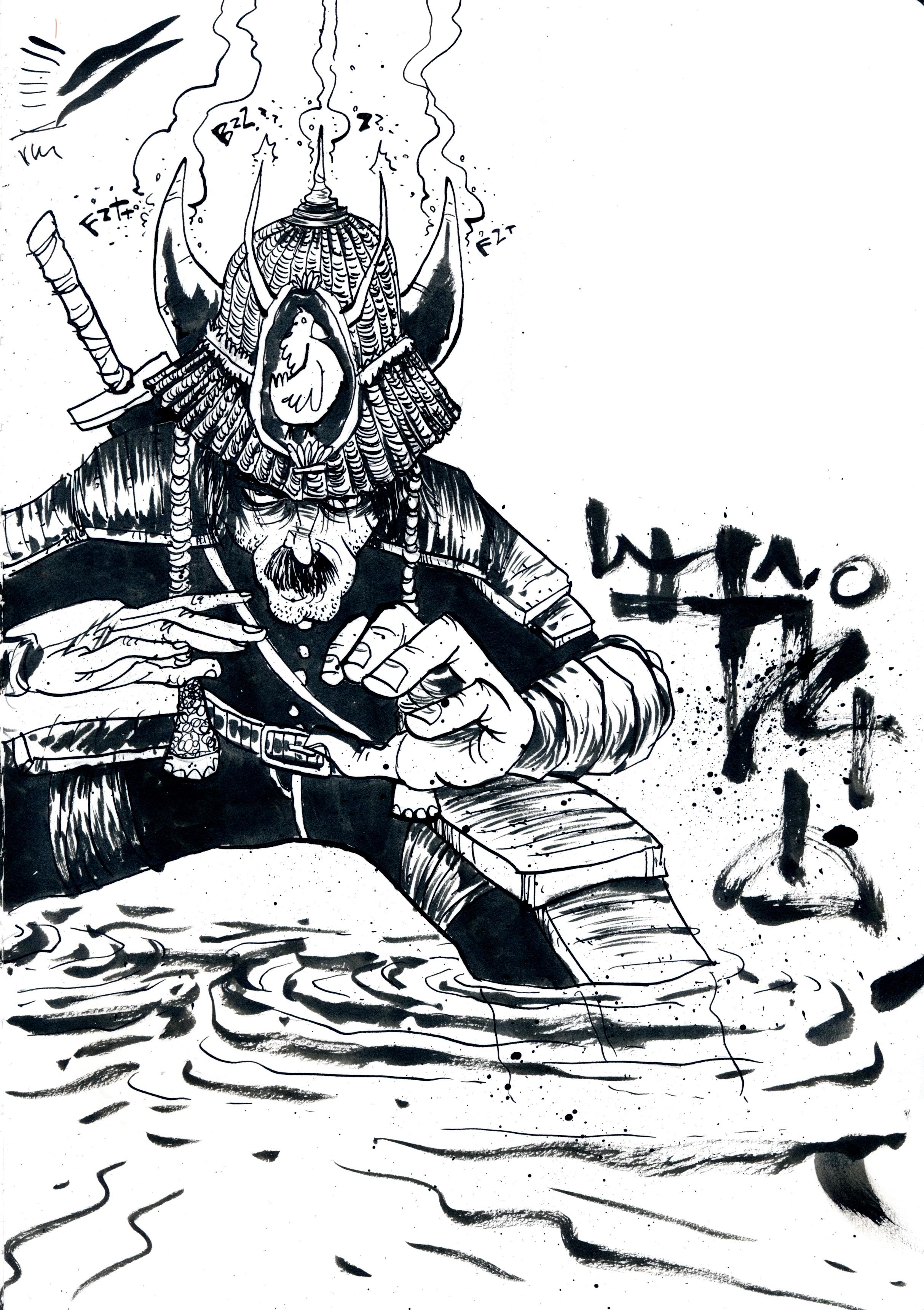 Inktober 02 - samurai dad.jpg