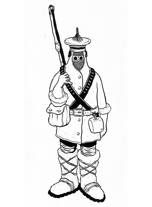 the terror guard.jpg