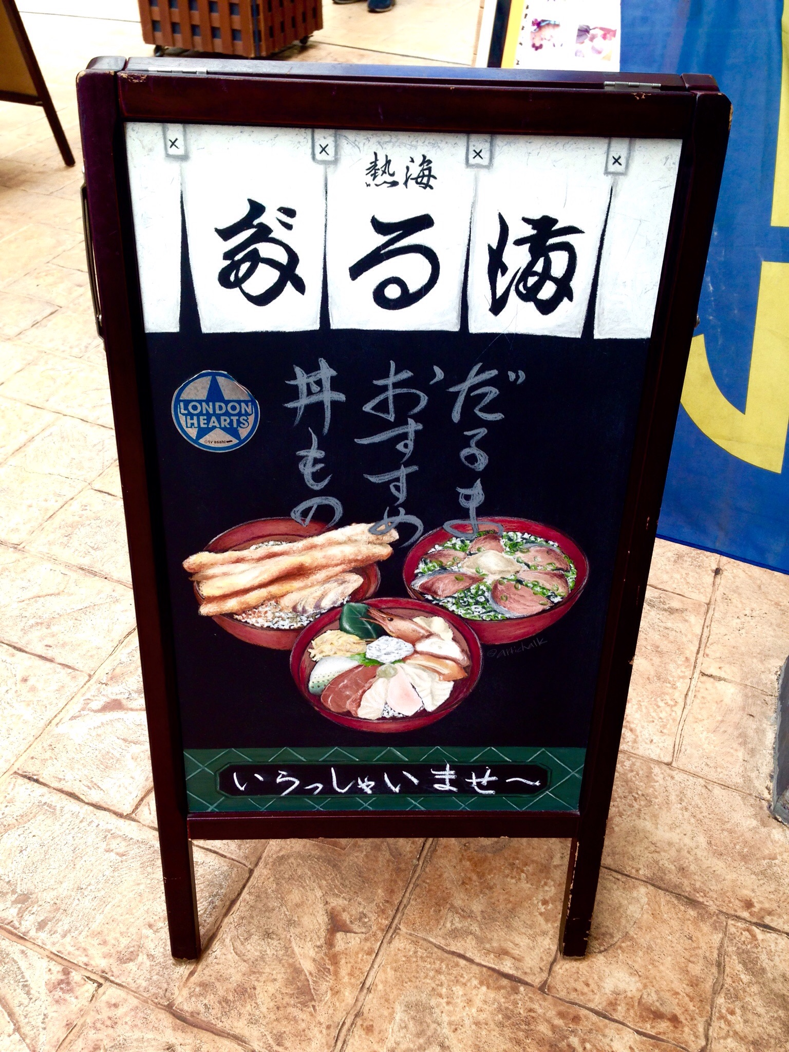 Famous Rice bowls from Daruma