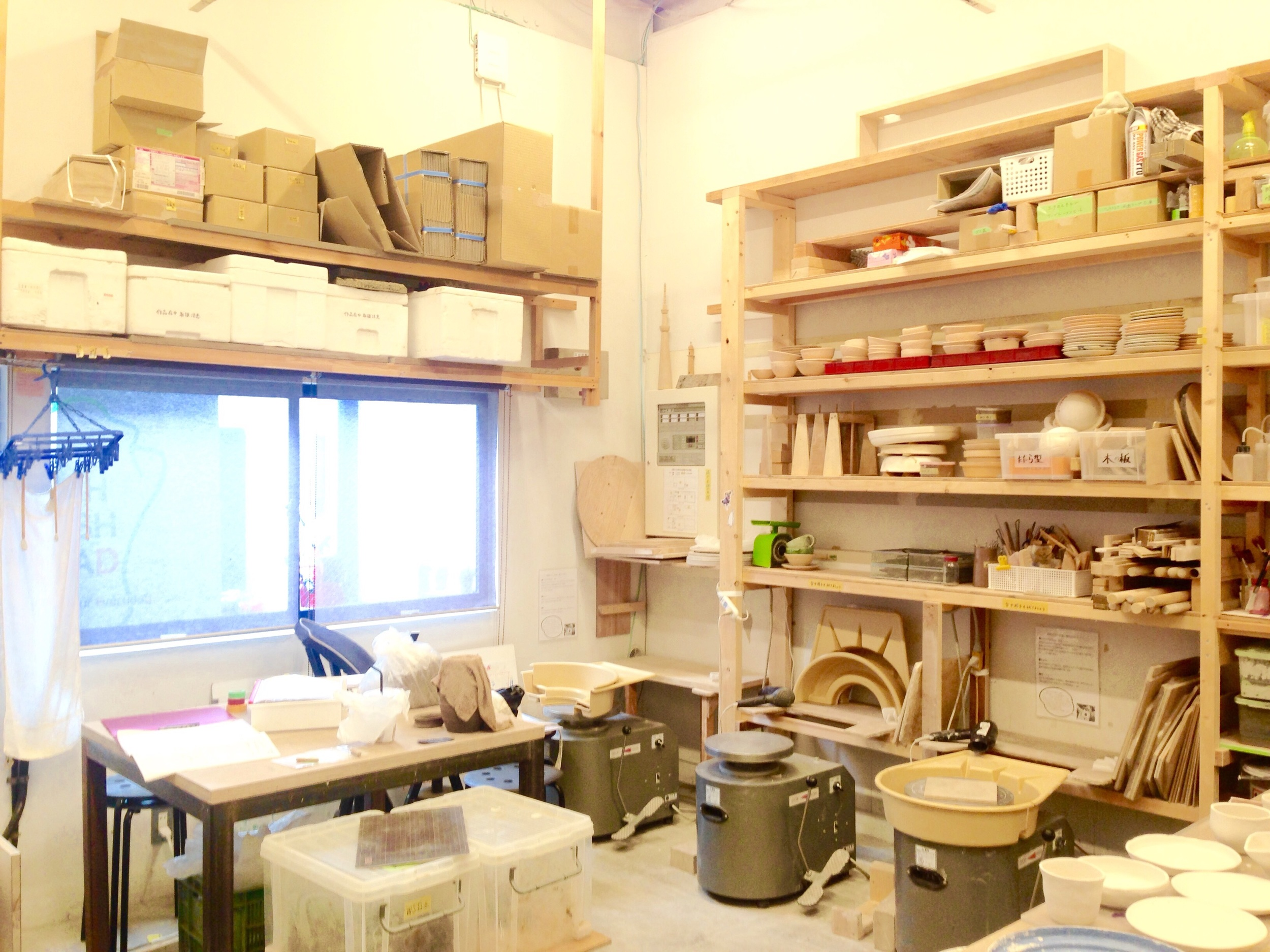 Ceramic workspace