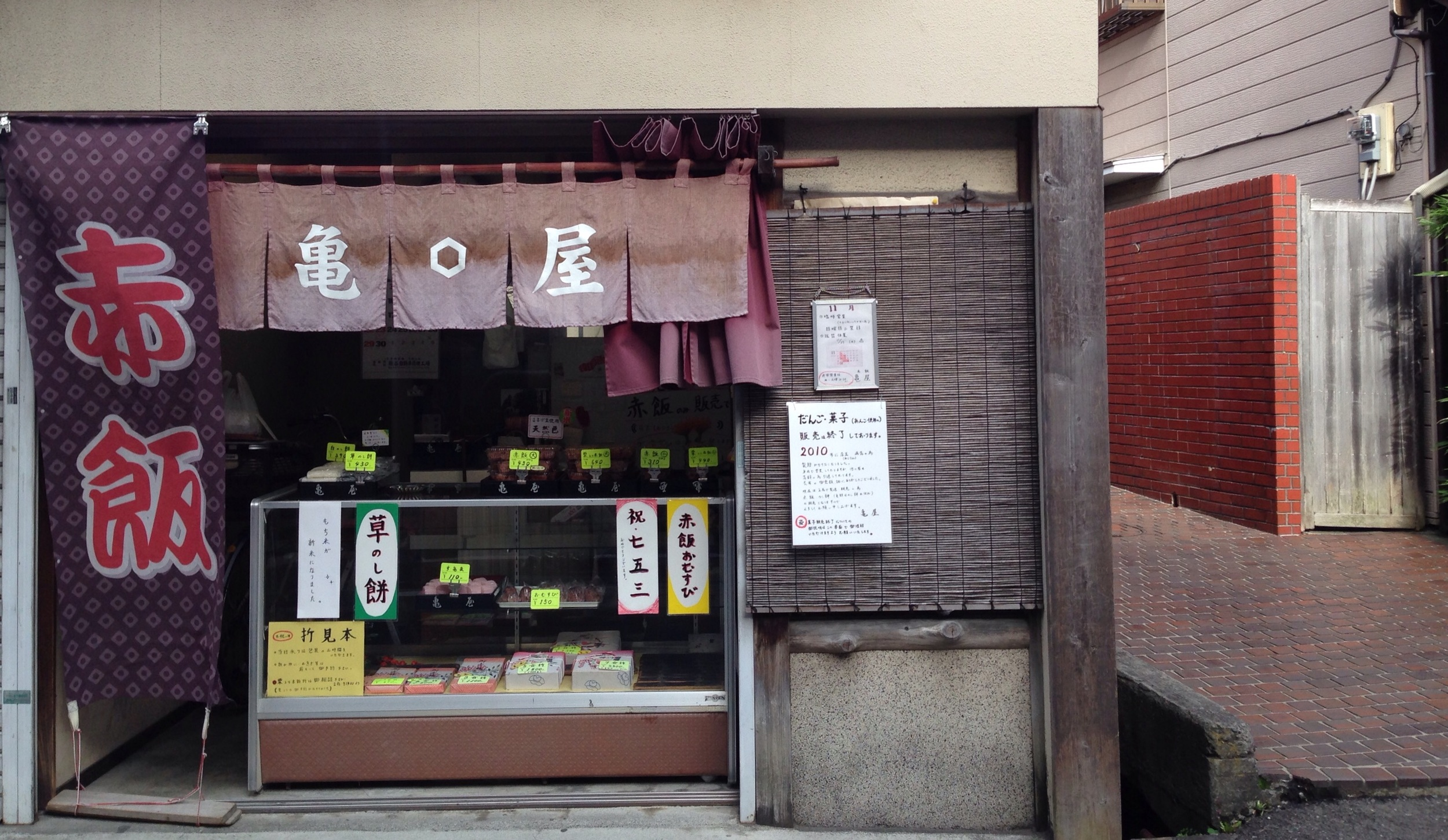 Traditional sweet snack store