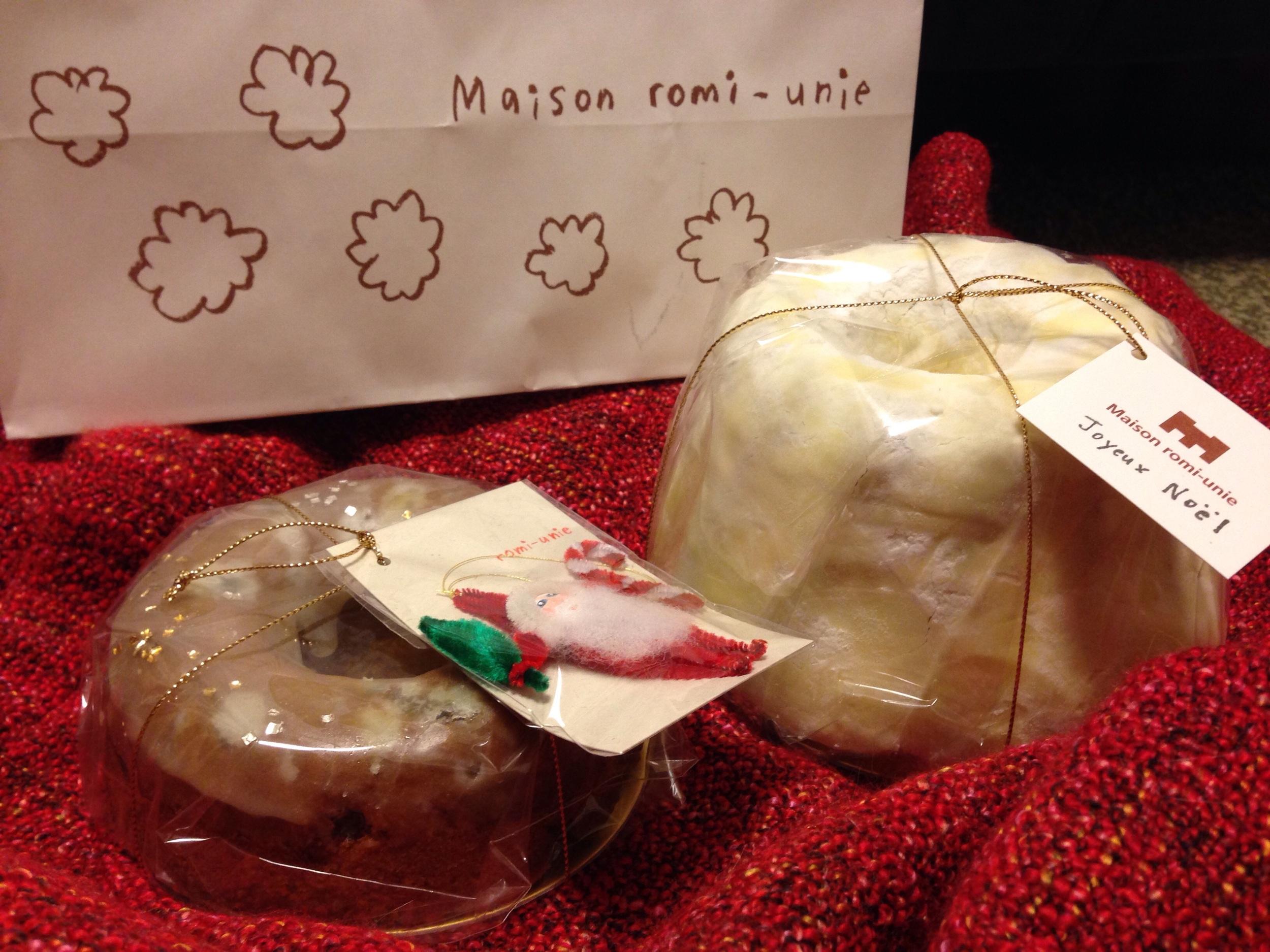 Luscious christmas cake and stollen from  Maison Romi-unie in Gakugei-Daigaku, Tokyo