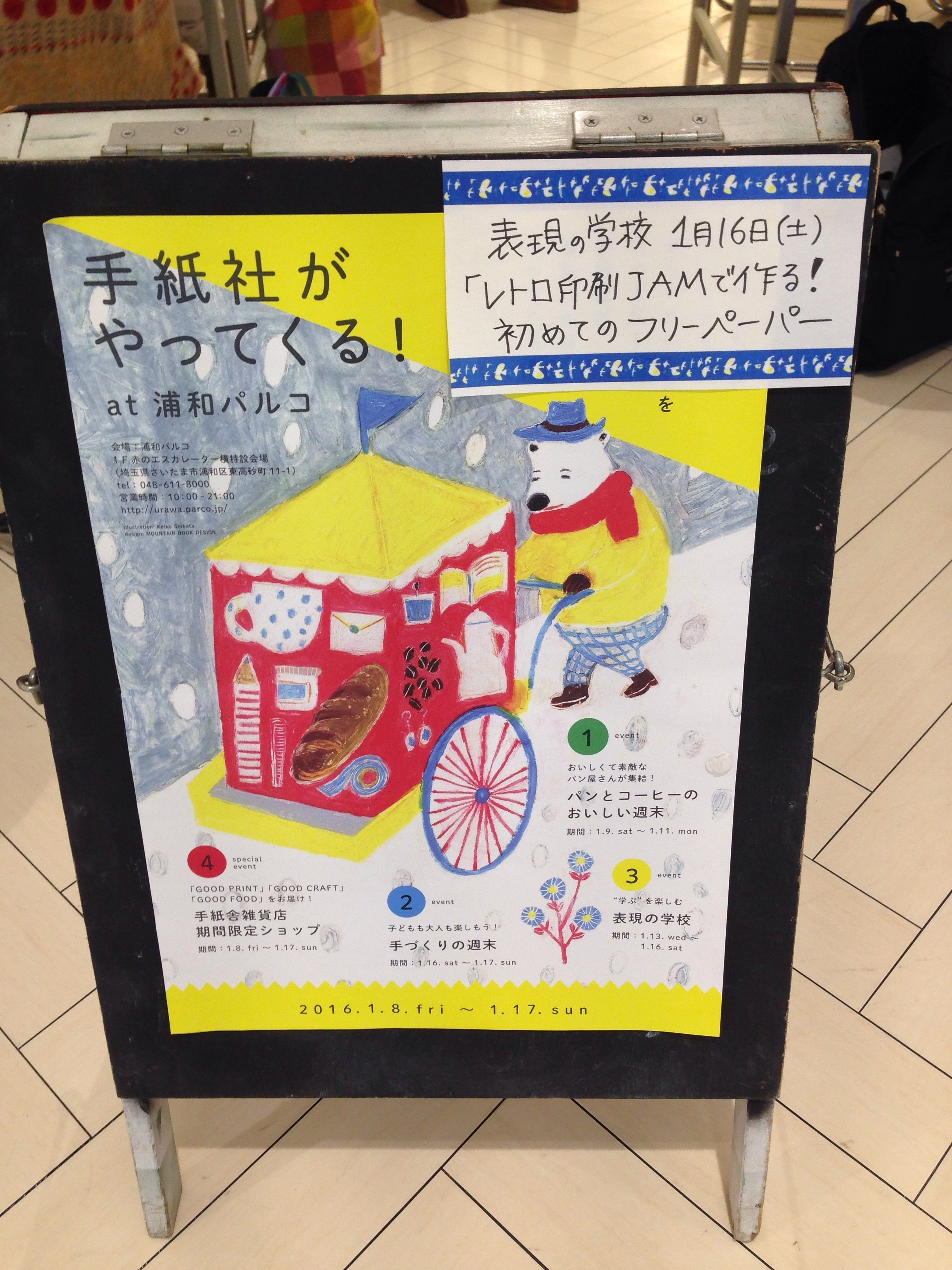 Risographic Printing Workshop by Tegamisha