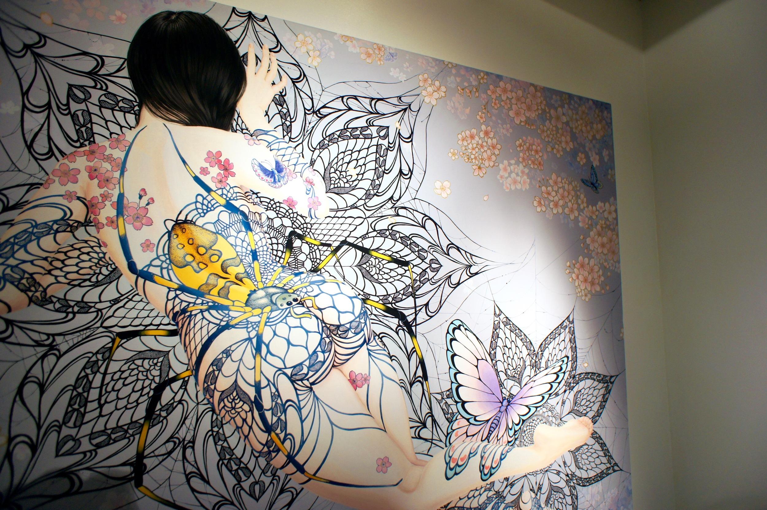妄想族:女 Hallucinating people: Female - Rika Shimasaki