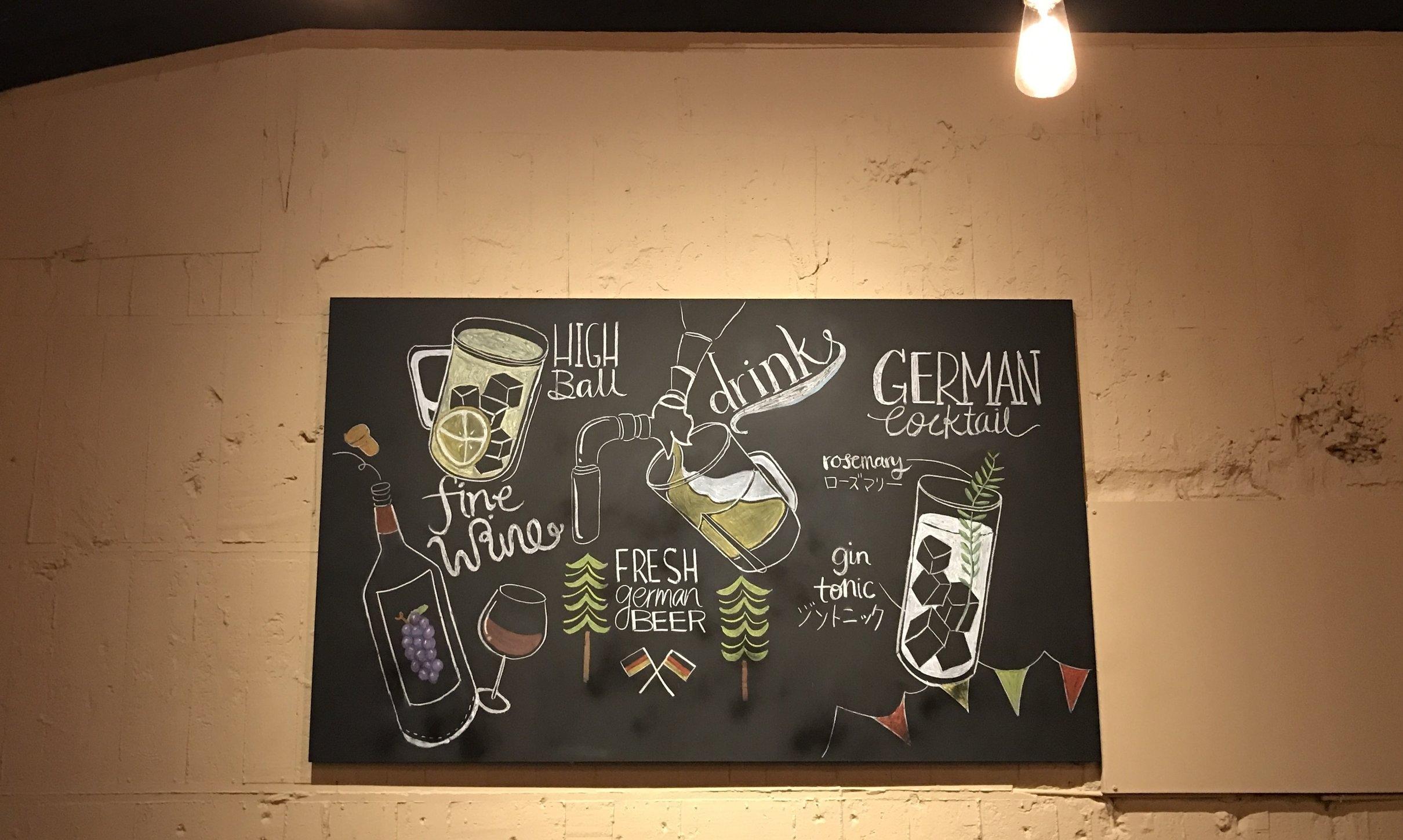 Drinks Mural