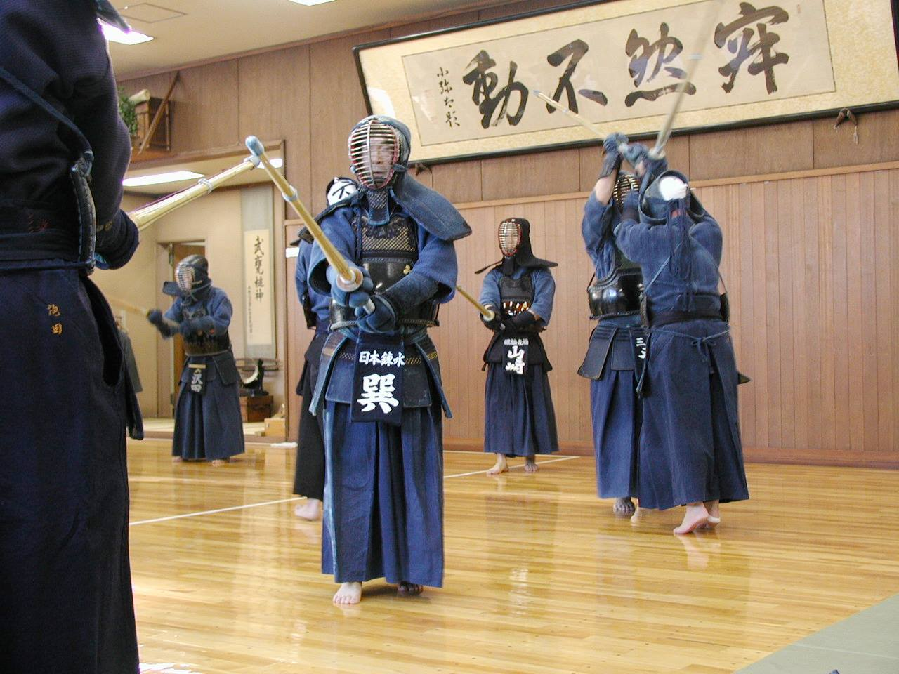 Kendo - Japanese style fencing - photo by Becky Yee
