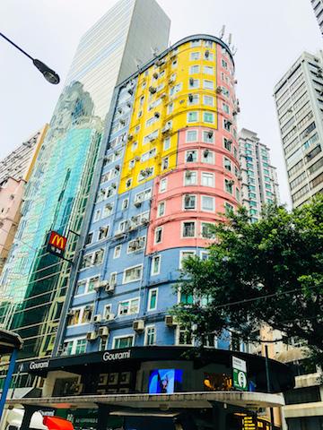Chung Wui Mansion.