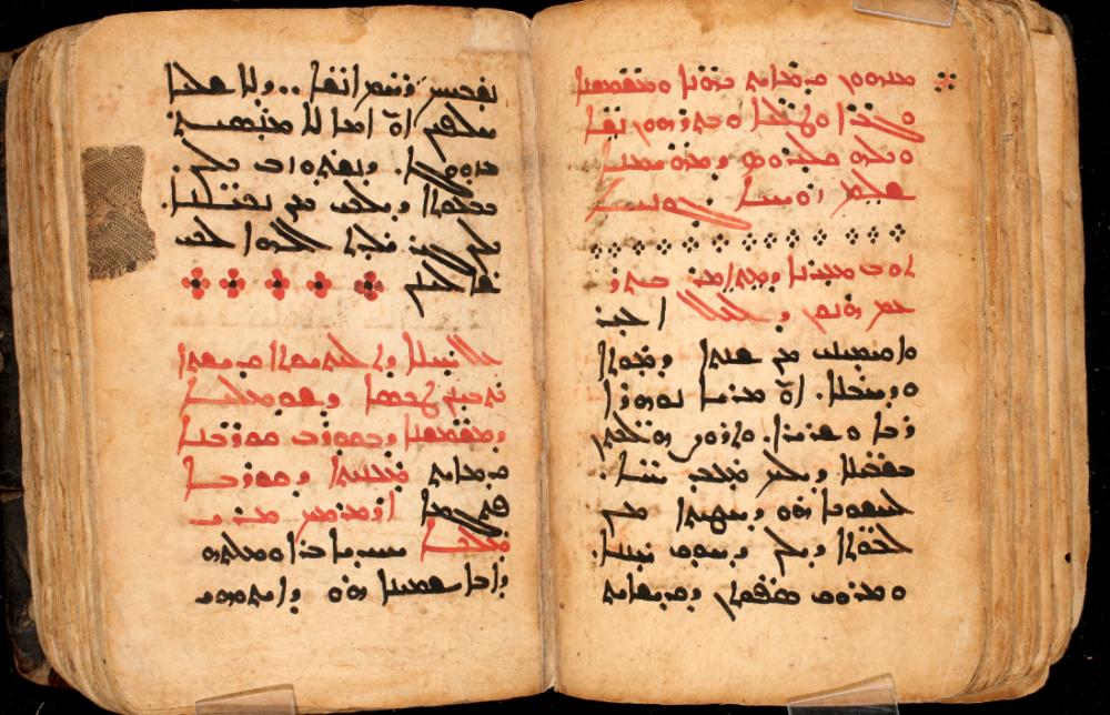 Syriac manuscript of a hymn
